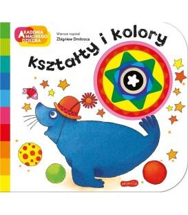 MIARA STANLEY TYLON METRYCZNO [K] 8M/25MM