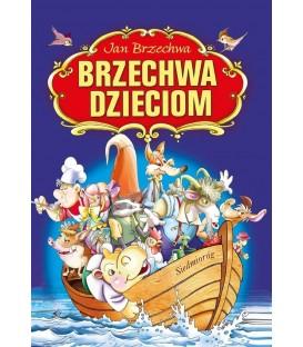 ŁADOWARKA USB 12/24V 5V